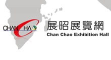 Chan Chao Exhibition Hall