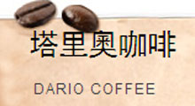 DARIO COFFEE